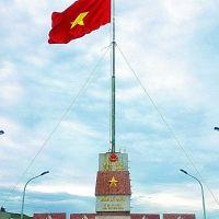 Cột cờ chủ quyền Đảo Lý Sơn (Hội Sinh viên VN, khánh thành 26/12/2013) - Identify Vietnams sovereignty on this island, Винь