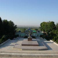 Andizhan, Babur park, Алтынкуль