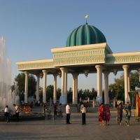 Andizhan, city park, Алтынкуль