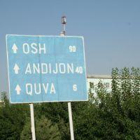 Fergana-Andizhan highway, Алтынкуль