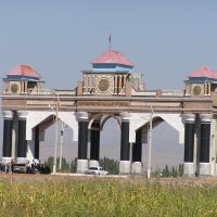 Gates on the entrance to Jalal-Abad, Kyrgyzstan, Алтынкуль