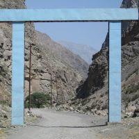 Light blue gates, Алтынкуль