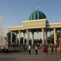 Andizhan, city park, Андижан