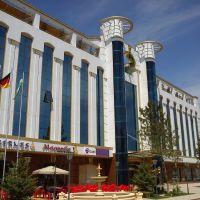 Hamkor Business Center, Андижан