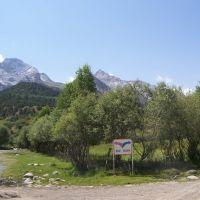 Kyrgyz-Ata, Mazar - Mundarchy crotch, Балыкчи