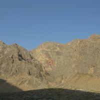 Aravan, Chileston cave mountain (entry), Балыкчи