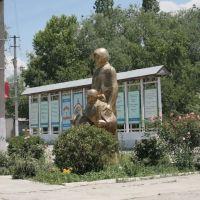 Uch-Kurgan, War II memorial, Балыкчи