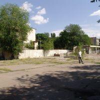 10-ый магазин, ресторан, Балыкчи