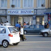 Янгибазар, Ленинск