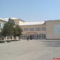 11 школа г. Андижана (School #11 Andijan city), Советабад