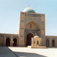 Mosque Bukhara, Алат