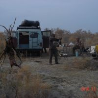 лагерь охотников, Алат