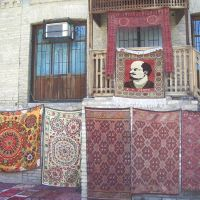 Uzbekistan - Carpets, Бухара