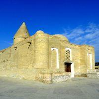 Chashma-i Ayub Mausoleum (Bukhara, Uzbekistan), Бухара