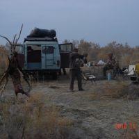 лагерь охотников, Газли