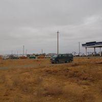 gasolin station on the road, Газли