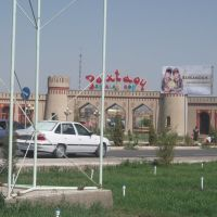 Bukhara Pahtaoy, Галаасия