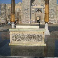 10 Abdülhâlık Goncdüvânî kuddise sirruh Buhara, Özbekistan, Гиждуван