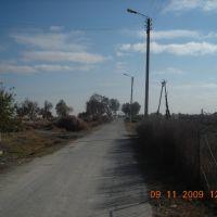 Дорога на клатбище (ул Клатбищенская), Каган