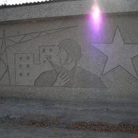 Бывший Военторг (возле шк Гагарина), Каган