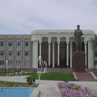 Ibn-Sina medical training college, Каракуль