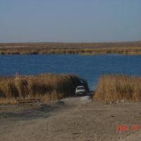озеро Узока, Каракуль