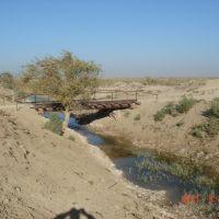 железный мост Каракыр, Каракуль