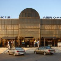 Aeroport, Nukus city, Кегейли