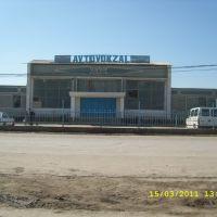 Кунград, автовокзал., Кунград