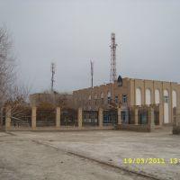 райфилиал НБУ, Кунград