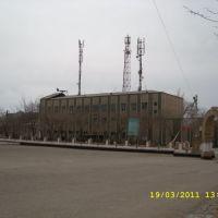 Кунград, здания Телекоммуникации, Кунград