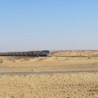 Поезд в пустыне, Мангит