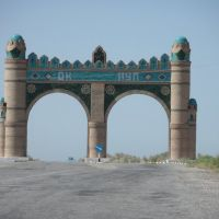 The Gates to Buston, Мангит