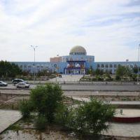 Ak bazar, Мангит