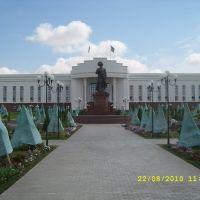 Президентский дворец Республики Каракалпакстан, Мангит