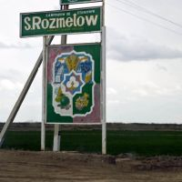 direction sign, Тахиаташ