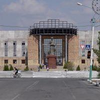Бердах, Тахтакупыр