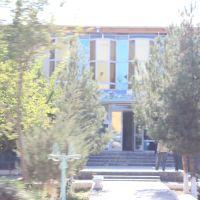 Agrobank Beshkent filiali, Бешкент