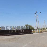Beshkent, Бешкент