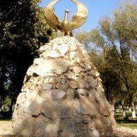 Узбекистан Карши монумент, Карши
