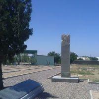 Polski cmentarz wojskowy  w Guzar, Касан