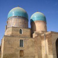 Shakhrisyabz, Uzbekistan, Китаб