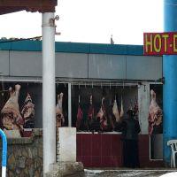 Chakhrisabz : marché Tchorsou, quartier des bouchers, Китаб