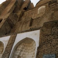 Sakhrisabz, Dar us Sadat Masjid c1375, Китаб