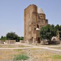 Dorus-Saodat Mausoleum in Shahrisabz, Uzbekistan., Китаб