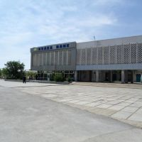 OSAKA BANK., Зарафшан