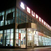 """Бывший магазин """"Улыбка""""., Навои"""