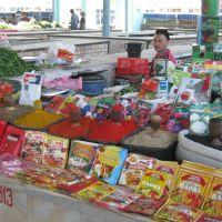 Янги базар, Навои