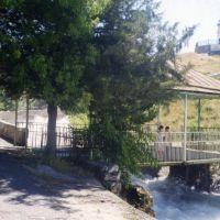 Şirmanbulak Köprüsü, Касансай