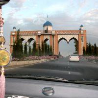 Въезд в Фергану, Ферганские ворота, Касансай